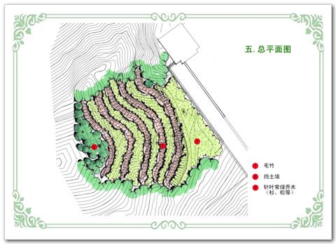 黄山风景区北大门立体停车场立面景观设计