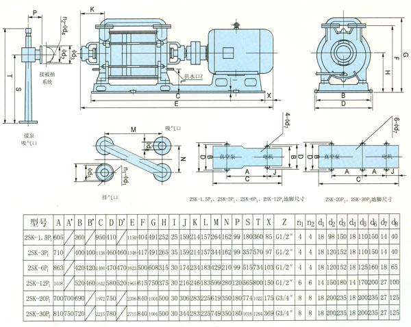 电路 电路图 电子 工程图 平面图 原理图 600_478