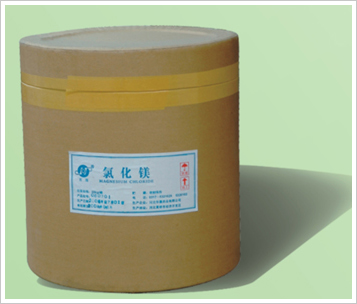 Magnesium Chloride medical grade