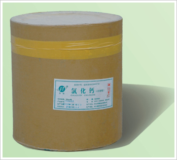 Calcium Chloride injectable grade