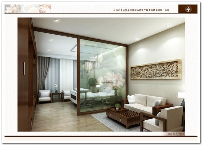 4月25日,杭州市余杭区中医院室内设计项目完成竞标工作