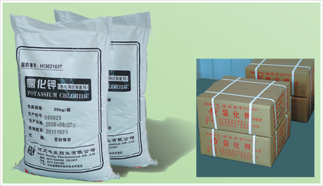Potassium Chloride injectable grade