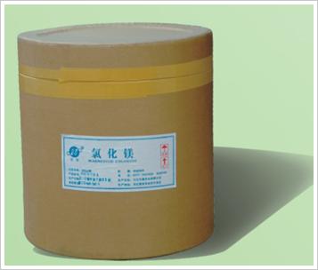 药用氯化镁