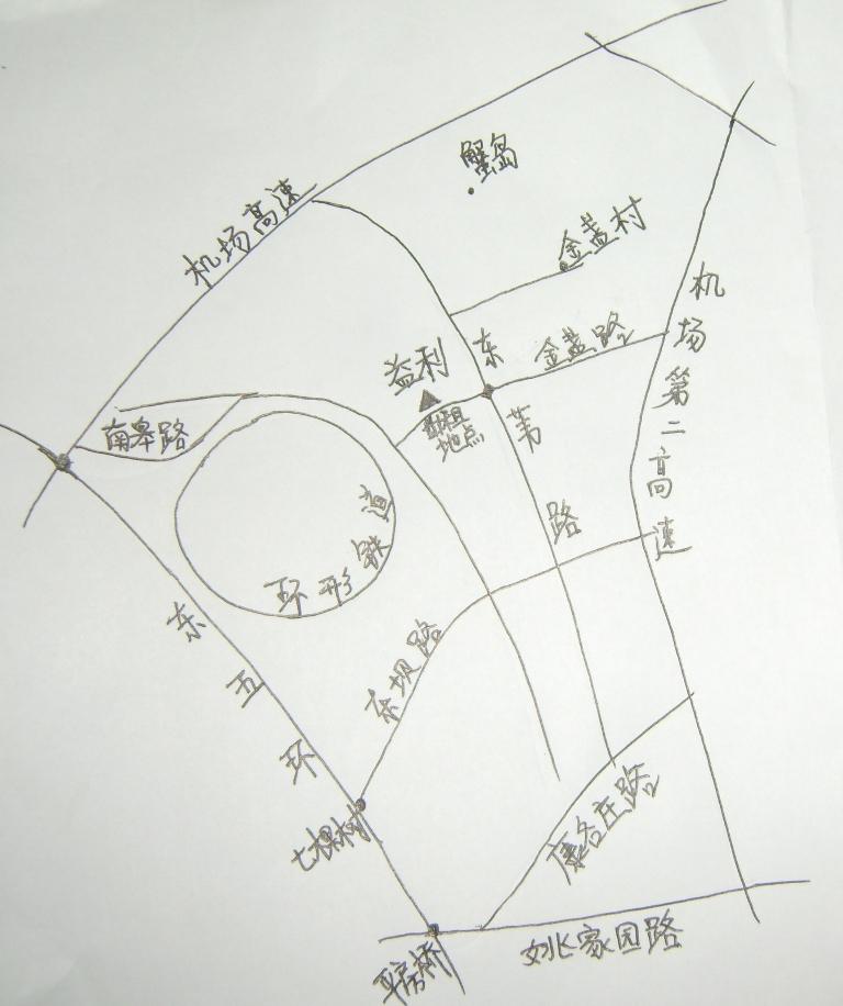 蟹岛国际会展中心内部地图
