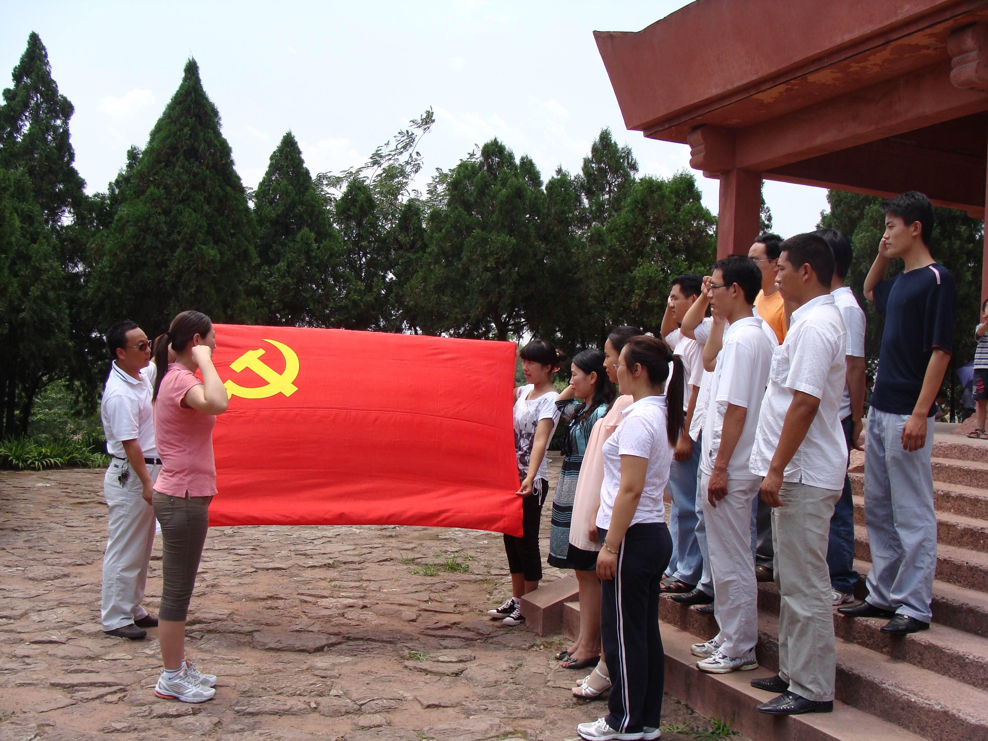 2009年7月1日,利民公司党委组织了十