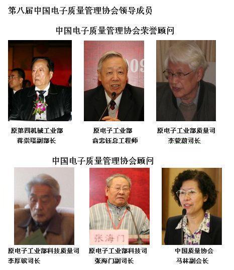 中国电子质量管理协会 - tianyawangzhe1985 - tianyawangzhe1985的博客