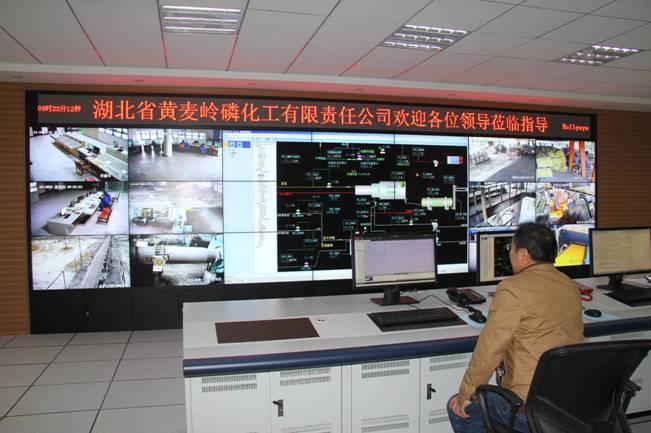 黄麦岭生产信息化管理系统建成并投入运转