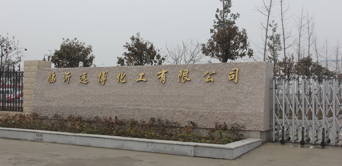 Dimethyl sulfate, Nitromethane--Linyi Yuanbo Chemical Co ,Ltd